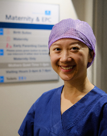 Mitcham Private Hospital specialist Vicki Yin